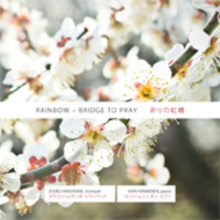 Jouko Harjanne, Kari Hänninen / Rainbow - Bridge To Pray