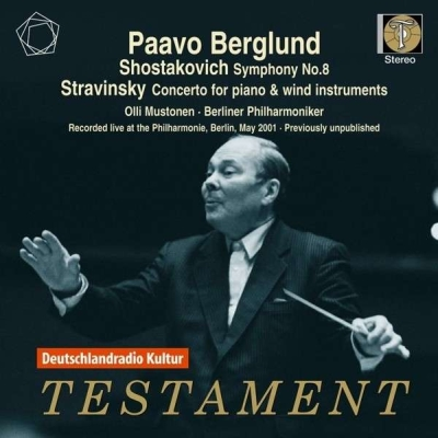 Igor Stravinsky / Concerto for Piano and Wind Instruments // Olli Mustonen / Berlin Philharmoniker / Paavo Berglund