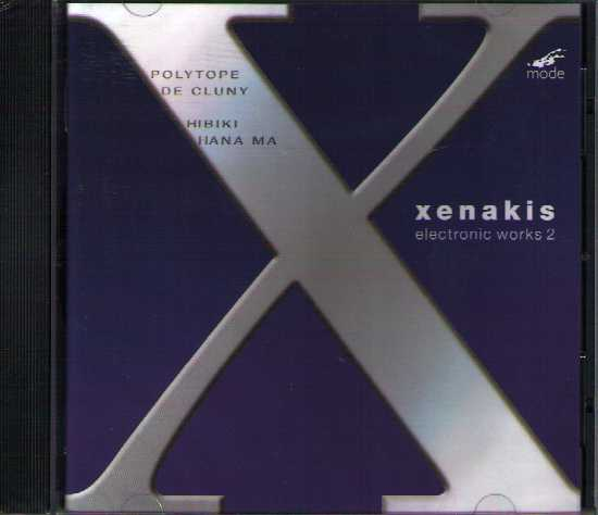 Iannis Xenakis / Electronic Works 2