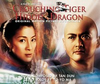 Tan Dun / Crouching Tiger, Hidden Dragon (Ang Lee) OST