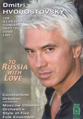 Dmitri Hvorostovsky / To Russia With Love / St. Petersburg Concert 2006 DVD