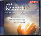 Giya Kancheli / Simi / Mourned by the Wind / Ivashkin / RSSO / Polyansky
