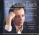 The Russian Touch / Paolo Giacometti