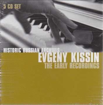Evgeny Kissin / The Early Recordings 5CD