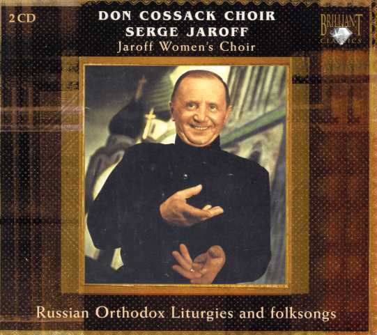 Don Cossack Choir Serge Jaroff / Russian Orthodox Liturgies / Jaroff Women's Choir / Folksongs 2CD