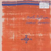 Morton Feldman / Crippled Symmetry 2CD