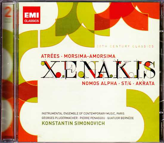 Iannis Xenakis / Chamber Music / Instrumental Ensemble of Contemporary Music