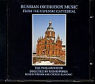 Russian Orthodox Music from the Uspenski Cathedral / The Psalloo Choir FUGA 9062