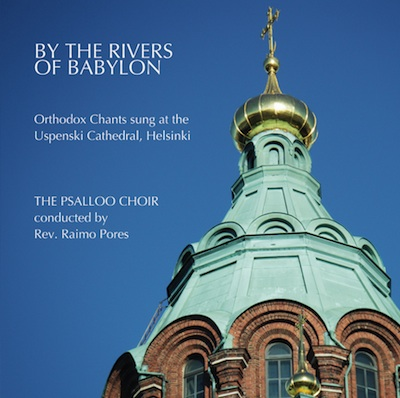 By The Rivers Of Babylon // The Psalloo Choir