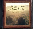 Tunnelmakuvia luonnosta, osa II / Nousevan valon kutsu / Lyrical Pictures of Nature, vol. II / Call of Rising Light