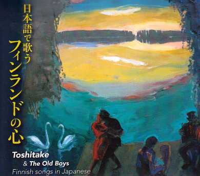 Toshitake & The Old Boys // Finnish Songs in Japanese