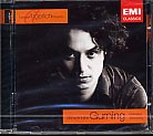 Martha Argerich Presents  / Alexander Gurning