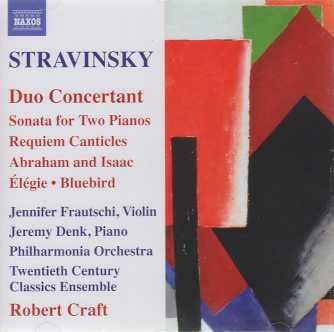 Igor Stravinsky / Duo Concertant etc. / Philharmonia Orchestra / Robert Craft