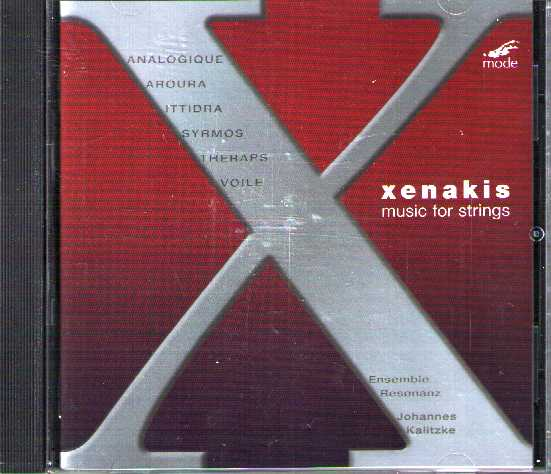 Iannis Xenakis / Music for Strings