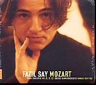 W.A. Mozart / Piano Concertos nos. 12, 21 & 23 / Fazil Say / Zürcher Kammerorchester / Howard Griffiths