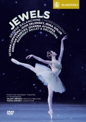 George Balanchine / Jewels / Mariinsky Ballet & Orchestra DVD