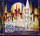 Max Reger / Variations and Fugues on Bach & Telemann / Mark Latimer